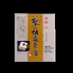 高野山 聖の胡麻豆腐