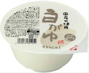 聖食品 国産米使用 白がゆ
