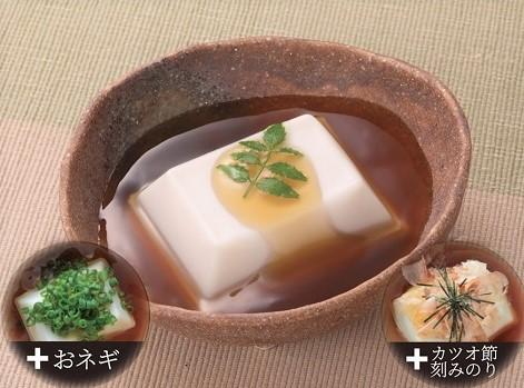 あんかけ胡麻とうふ 柚子ポン酢