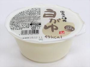 国産米使用 白がゆ
